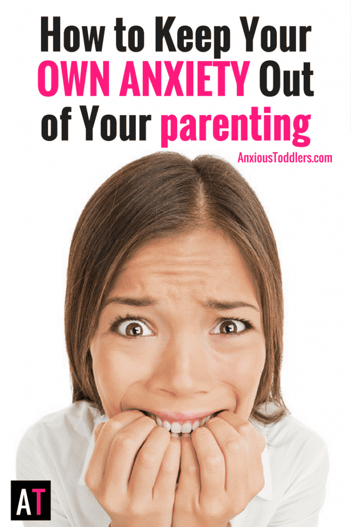 "Do you struggle with your own anxiety? Do you worry you might ""give"" your child anxiety? Learn some tips to keep your own anxiety out of your parenting!"